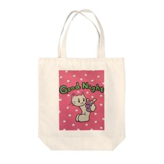 Love cat vol.4 Tote bags