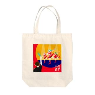 おうちで全力応援 Tote bags