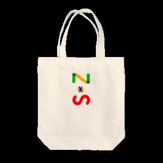 marikiroのZS initial Tote bags