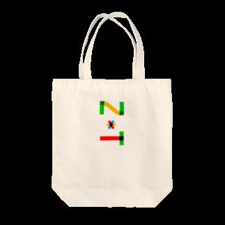 marikiroのZT initial Tote bags