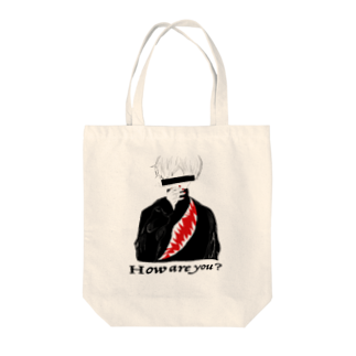 Yugo KatoのHow are you? Tote bags