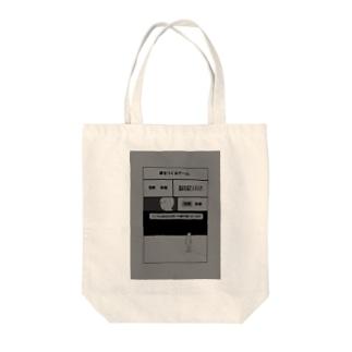 道をつくるゲーム Tote bags