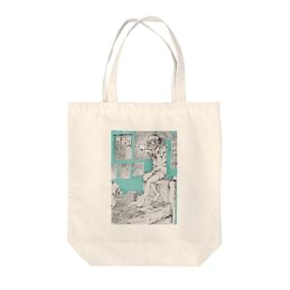 """""""自宅で戦え""""トート Tote bags"""