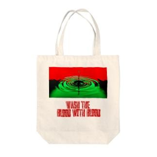 blood Tote bags