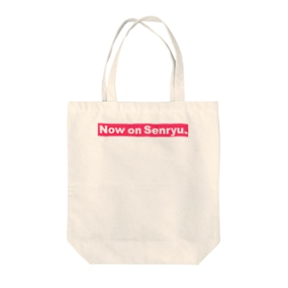 Now on 川柳 Tote bags