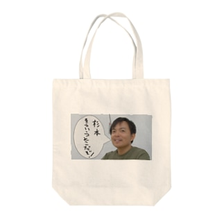 『Not Found』古賀トート Tote bags