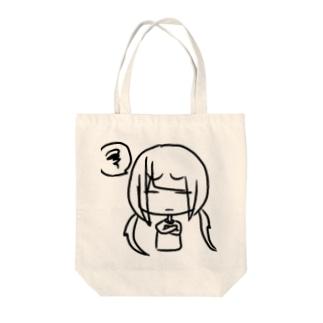 もやもやする人 Tote bags