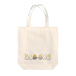 オカメインコのサルエルチーム Tote bags