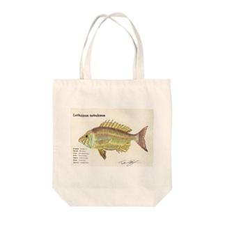 ハマフエフキ Tote bags