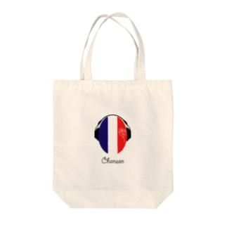 カマラオンテのシャンソン ヘッドホン フランス chanson france Tote bags