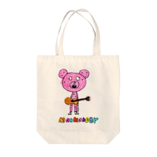 manmancer official goods Tote bags