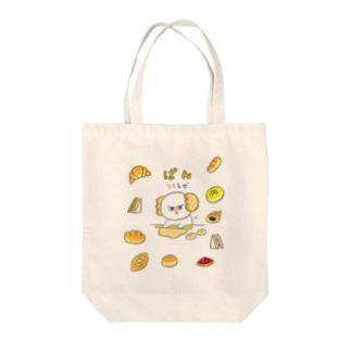 パンたろう Tote bags