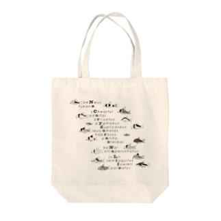 No Corydoras No Life Tote bags