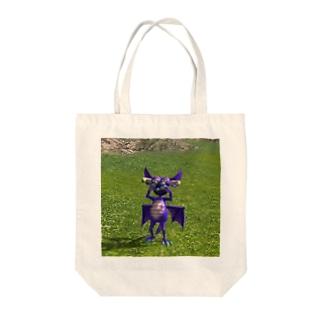 フレッシュミート Tote bags
