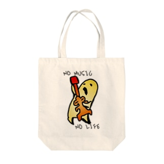 土偶をかき鳴らすハニワです Tote bags