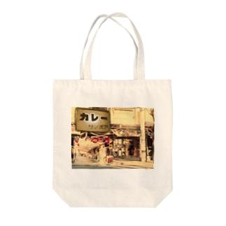学生の店 サンボア Tote bags