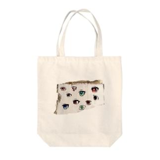 ダンボール1 Tote bags
