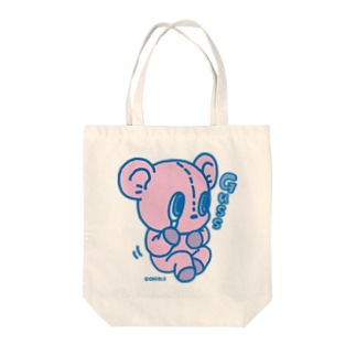 Nakuma ▲Pink▽ Tote bags