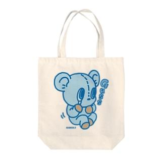 Nakuma ▲Light Blue▽ Tote bags