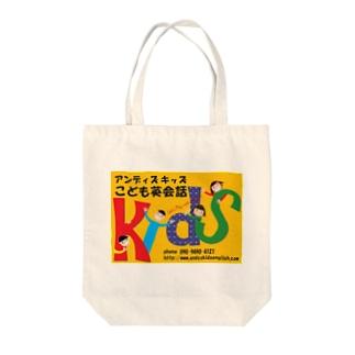 Big Logo Tote bags