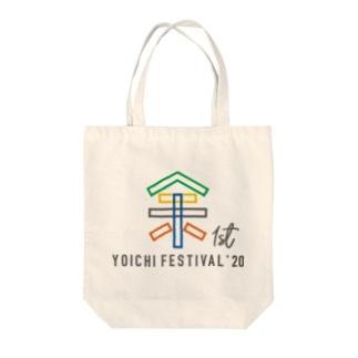 余市一周年記念 Tote bags