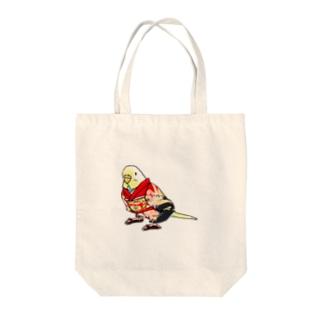 ごきげん着物セキセイインコ【まめるりはことり】 Tote bags