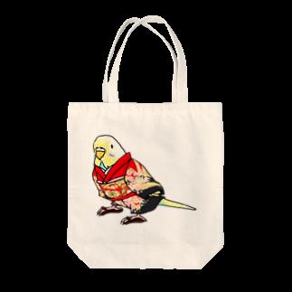 まめるりはことりのごきげん着物セキセイインコ【まめるりはことり】 Tote bags