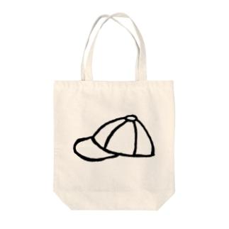 ぼうし。 Tote bags