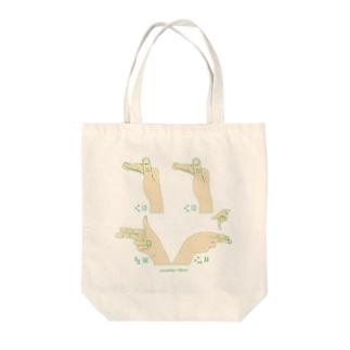 ココシバのココシバ×MOMO Tote bags