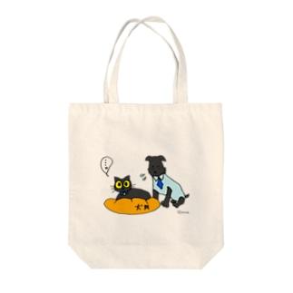 猫にベッドを取られる犬 Tote bags