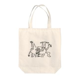 分裂双子ウサギ Tote bags