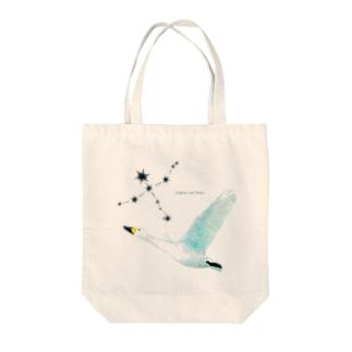 はくちょう座と白鳥 Tote bags