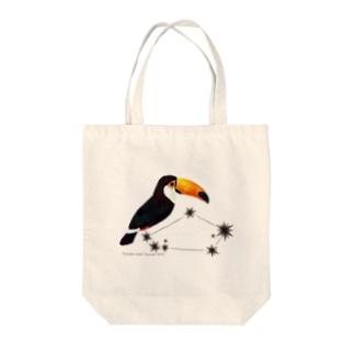 きょしちょう座とオオハシ Tote bags