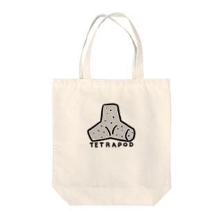 tetrapod Tote bags