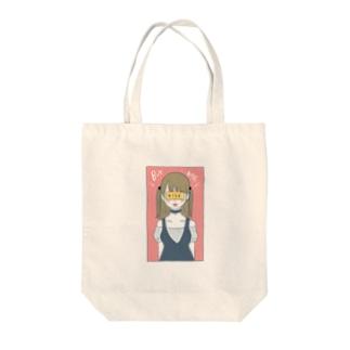 私を買ったらイチコロのはず。 Tote bags