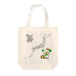 #ひつじです 日本列島 トートバッグ
