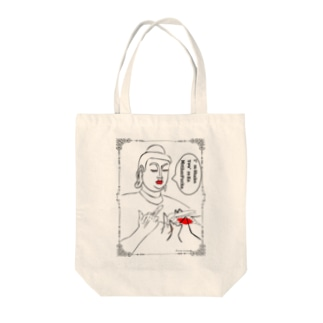 『蚊×釈迦×中指』:MotherFucka Tote bags