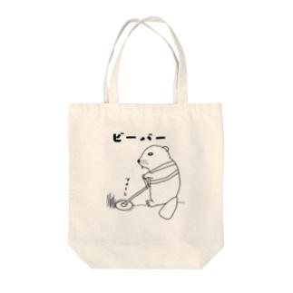 草刈りビーバー Tote bags