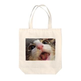 にゃ~!!(やめろっ!!) Tote bags