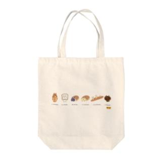 ぱんねこシリーズ1 Tote bags