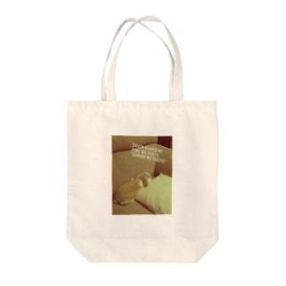 うさぎの腸が・・・ Tote bags