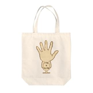 木 no 手「焼印」 Tote bags