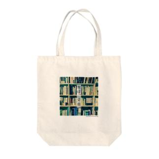 本は、栄養。kachimo Tote bags