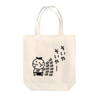 まるいののトートバック(相撲) Tote bags