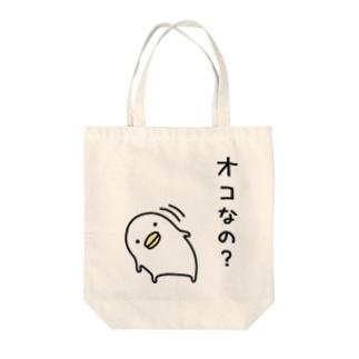 トリのトートバック(オコなの?) Tote bags
