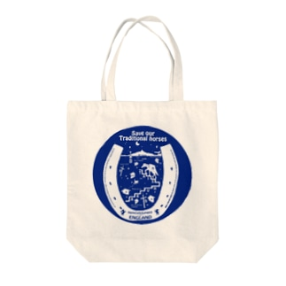 save our traditional horses Tote bags