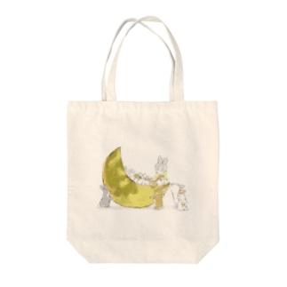 ベビーうさぎ Tote bags