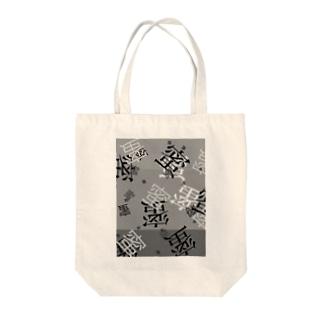 miorily mitsu b Tote bags