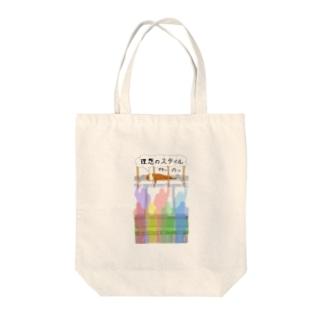 電車で理想のスタイル Tote bags