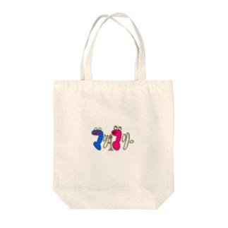 マリーマリー Tote bags